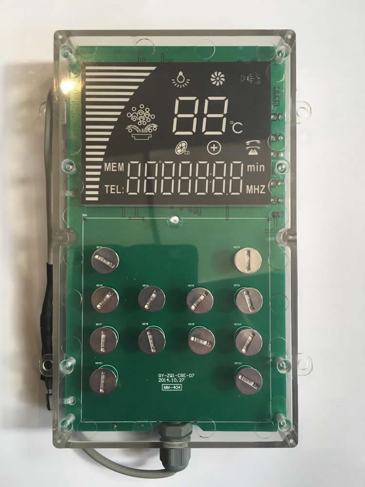 ysl-control-panel